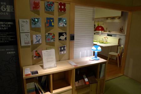 和室に配置されたイケアの本棚