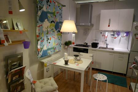賃貸住宅のダイニングキッチン狭小コーディネート