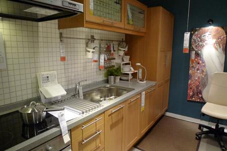 落ち着いたイケアのキッチン