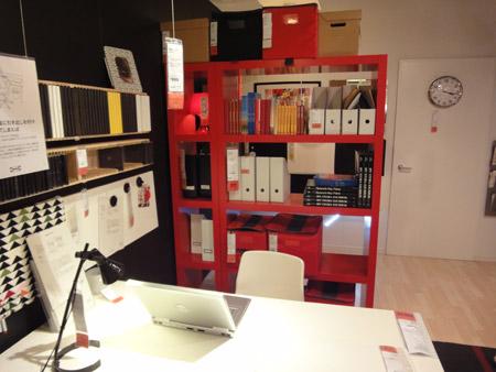 IKEAの家具で作ったワークスペース