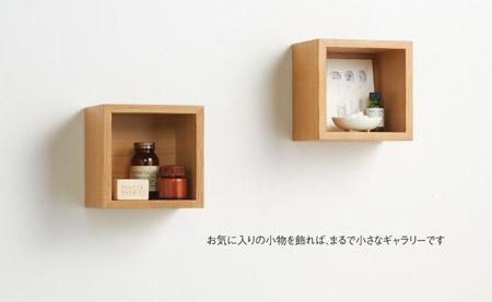 無印良品「壁に付けられる家具」の箱やボックス