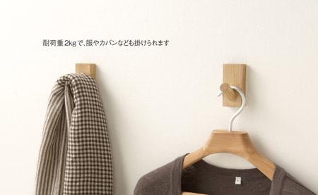 無印良品「壁に付けられる家具」のフック