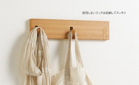 無印良品「壁に付けられる家具」の3連ハンガー