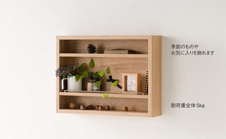 壁に付けられる家具のコレクションボックス