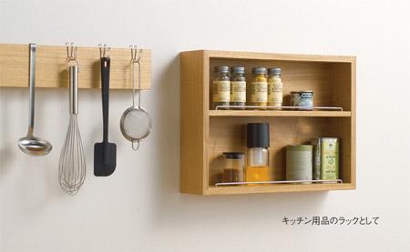 壁に付けられる家具のコレクションボックスでスパイスラック