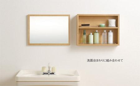 壁に付けられる家具のコレクションボックスで洗面収納