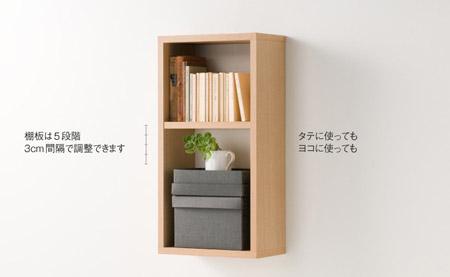 壁に付けられる家具のボックスを横に使う