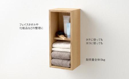 壁に付けられる家具のボックスでサニタリー収納