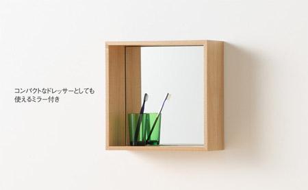 壁に付けられる家具の鏡付きボックス