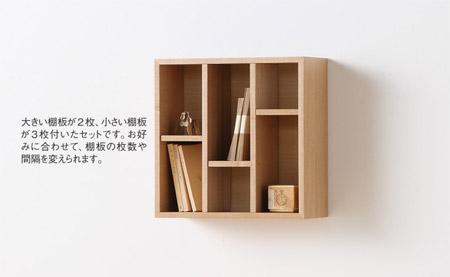 壁に付けられる家具の仕切り付き