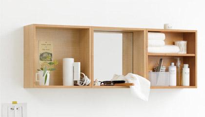壁に付けられる家具のボックスタイプレイアウト