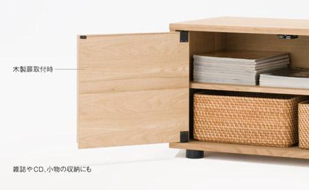 無印スタッキングキャビネットの木製扉