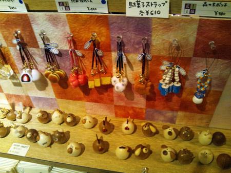 飛騨高山の駄菓子ストラップ