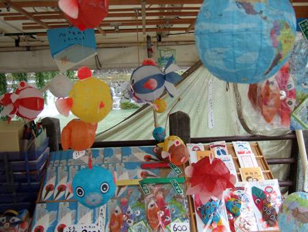 金魚やふぐの形をした紙風船