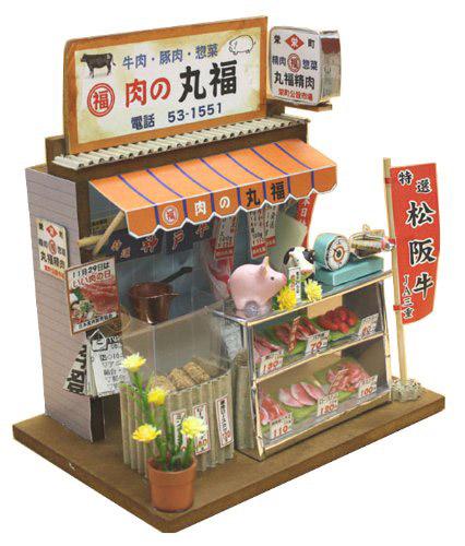 ビリー 手作りドールハウスキット 懐かしの市場キット 肉屋