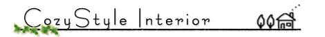CozyStyle インテリアのロゴ