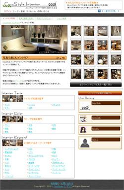 CozyStyle インテリアの投稿写真イメージ画像2